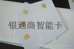 芯片卡哪里制作?