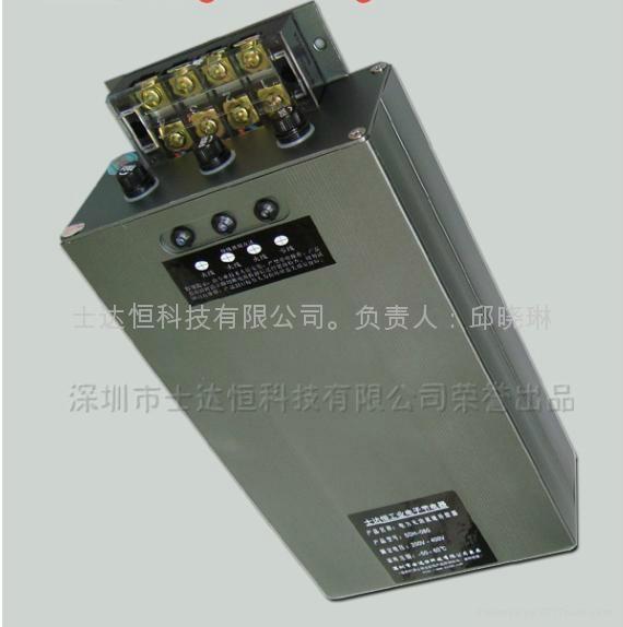 工业节电器 1