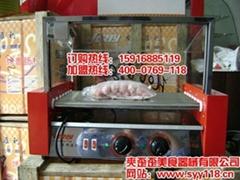 深圳烤香肠机