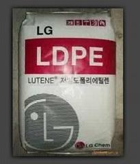 特價銷售進口高壓聚乙烯LDPE