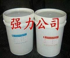 博罗县强力复合材料有限公司