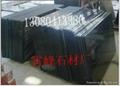 中國黑石材工程板 2