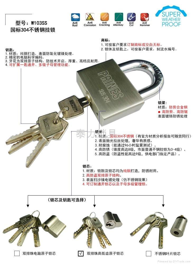 mlockss子母品牌 雙排匙不鏽鋼鋼挂鎖 1