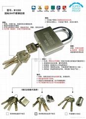mlockss子母品牌 双排匙不锈钢钢挂锁
