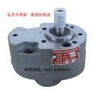 CB-B125B齿轮泵