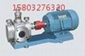 YCB0.6-0.6圓弧齒輪泵