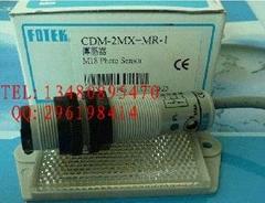圆形光电开关CDM-2MX-MR-1
