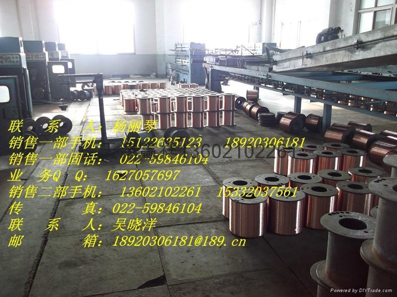 T2紫銅方管 5
