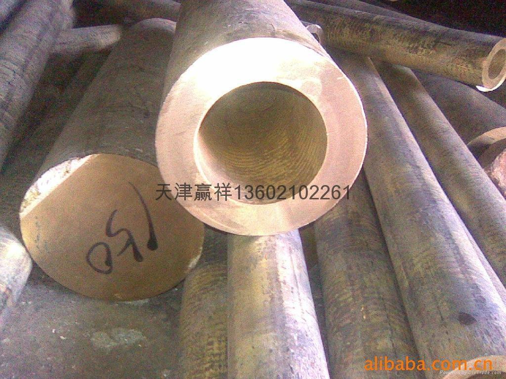 H62厚壁黃銅管 3