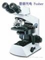 奧林巴斯生物顯微鏡 1