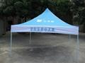 铝合金帐篷 2