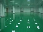 潍坊环氧地坪漆日照环氧自流平