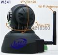 IP network yuntai cameras