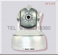 Mobile phone monitoring wireless video camera 1