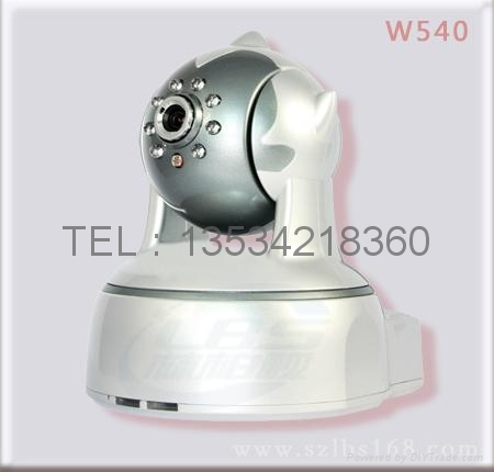 Mobile phone monitoring wireless video camera 2