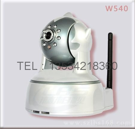 Mobile phone monitoring wireless video camera 3