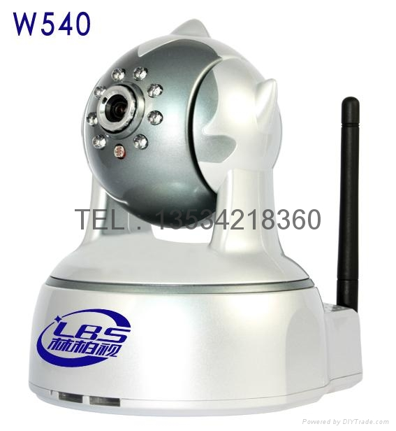 Mobile phone monitoring wireless video camera 4