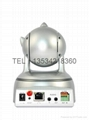 Mobile phone monitoring wireless video camera 5