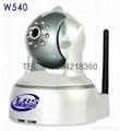 IP network wireless surveillance cameras