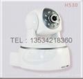 IP yuntai network surveillance cameras
