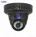 IP network yuntai wireless surveillance