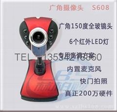 紅外廣角電腦攝像頭,150度廣角攝像頭