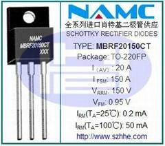 深圳肖特基MBR10150CT