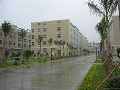 Shenzhen Zeroway Technology CO., Ltd