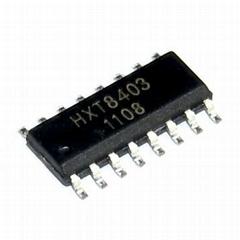 小音箱立體聲IC
