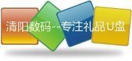 深圳福田区中电信息时代广场清阳基业电子商行