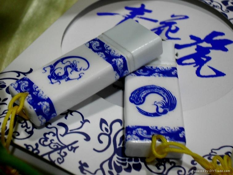 供應陶瓷U盤 1