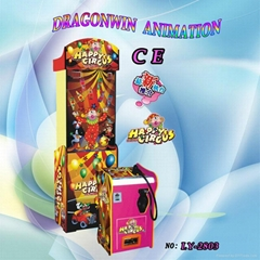 Happy Circus electronic shooting console