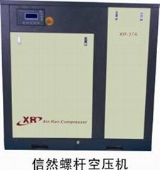 三明龙岩南平莆田固定螺杆式空气压缩机