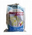 pp woven bag with bopp film