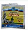 pp rice bag