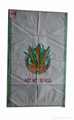 trabsparent pp woven bag with bopp film 5