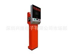 浙江寧波智能停車場系統刷卡收費票箱