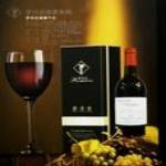法國羅瑪尼葡萄酒