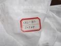 桥一芳棉织厂常生产定做各种纱布