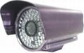 "SHWT-6800J 1/4"" Sony Color CCD IR Camera"