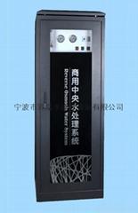 400G商用反渗透RO纯水机