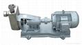 KFX不鏽鋼臥式托架自吸泵