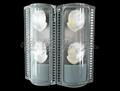 LED路燈4504