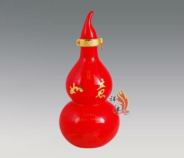 景德镇陶瓷酒瓶定做 2