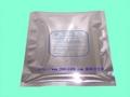 深圳珍珠棉屏蔽袋日月佳包裝袋 3