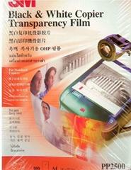 美国黑白复印机投影胶片3MPP2500