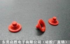 大量供應柱形Ф9單點導電硅膠按鍵