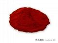 Iron oxide 1