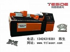 原廠精品金屬激光切割機