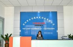 深圳市特思德激光設備有限公司